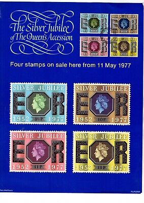 1977 Queen's Silver Jubilee Royal Mail Promo Poster From Collection 1B/7