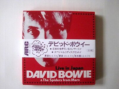 David Bowie Live In Japan 1973 : Superb 7 Disc Set : Very Rare & Out Of Print!
