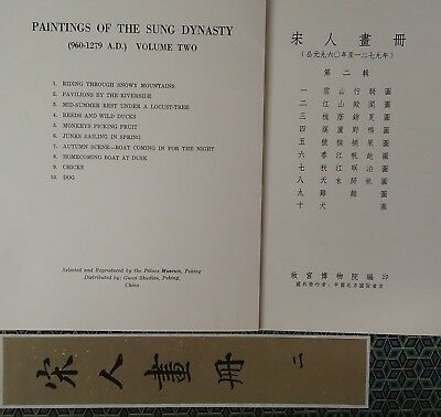 Vintage - Paintings Of The Sung (Song) Dynasty (960-1279 Ad) - Volume 2