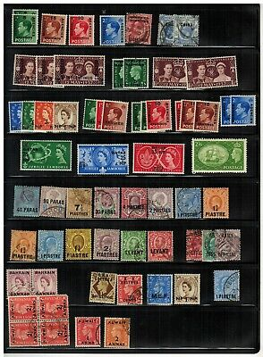 Lot of Great Britain Offices Abroad Old Stamps MNH/Used