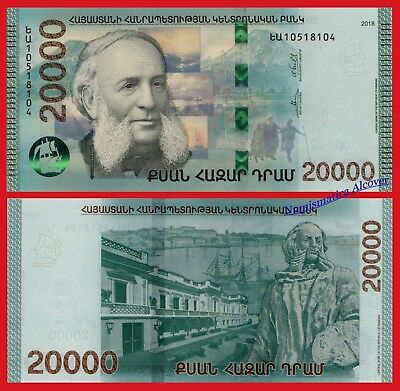 ARMENIA 20000 Dram 2018 Pick NEW  SC / UNC