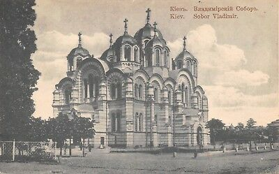 KIEV, UKRAINE, RUSSIA ~ CATHEDRAL OF SAINT VLADIMIR & SURROUNDINGS c 1904-17
