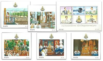Thailand 1996 King Bhumibol Golden Jubilee Stamp Miniature Sheets Set of 6 MUH