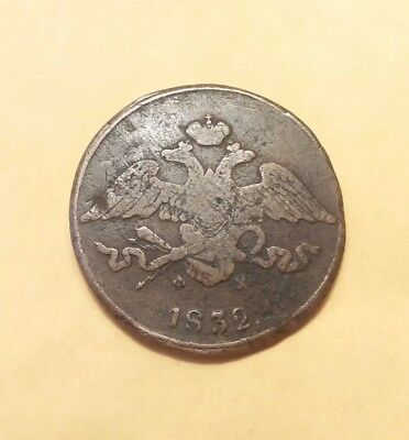 Russia 5 Kopeks, 1832, World Coin