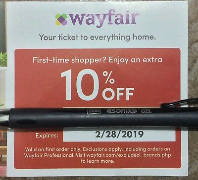 10% Off Wayfair Coupon! First Time User Offer Expires 02/28/2019