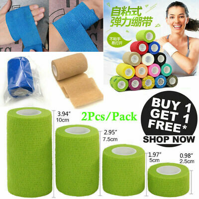 2 Rolls First Aid Medical Health Care Self-Adhesive Elastic Bandage Gauze Tape
