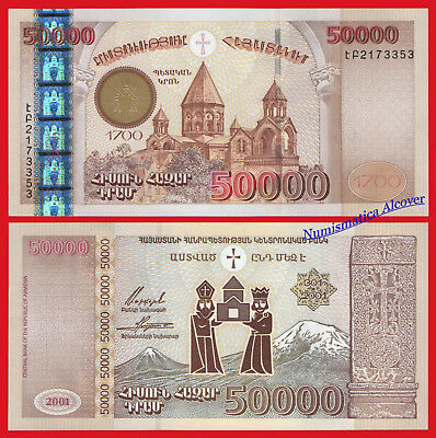ARMENIA 50000 Dram 2001 Commemorative Pick 48 SC / UNC