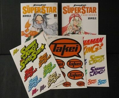 JAPAN Hiroyuki Takei manga: Shaman King The Super Star vol.1 Limited Edition