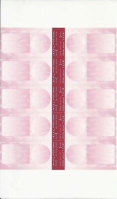 Israel - 2006 - Mint Massad Labels -x10