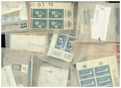 Israel Stamp 4-500 Mnh Stamps Collection Lot