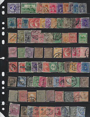 Egypt Stamp Collection