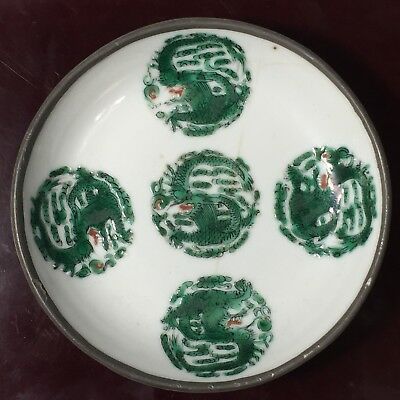Antique Chinese Qing Dyn. QianLong WuCai Color Hand Painted Small Plate Dish 4""