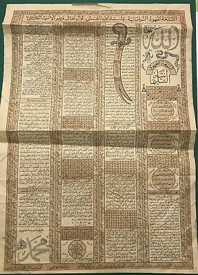 """EGYPT SAUDI  """"The Seven Covenants of Sulaymaniyah"""" ...Very Rare Document!!"""