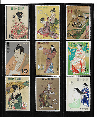 Japan Sc.616//988 MNH/MH VF/XF small Stamp Week lot of 9(Yrs.1955//1969).