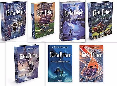 Rouling -Harry Poter/Garri Potter - set of 8 books - in russian