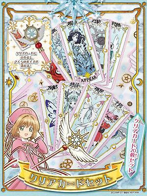 NEW Takara Tomy Cardcaptor Sakura Clear Card Set from JAPAN F/S