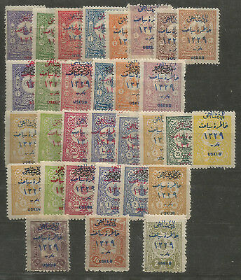1911 Turkey Visit Of Sultan To Macedonia  Albania Greece  Complete Set Of 124 Mh