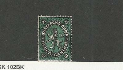Bulgaria, Postage Stamp, #2 Used, 1879, JFZ