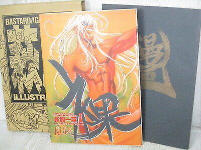 KAZUSHI HAGIWARA Art Set BASTARD GUARDRESS Illustration Comic Japan Book SH*