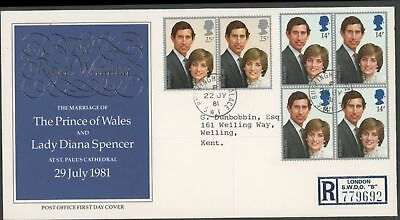 1981 Royal Wedding Illustrated First Day Cover, Cancelled F.D.I. Buckingham Pala