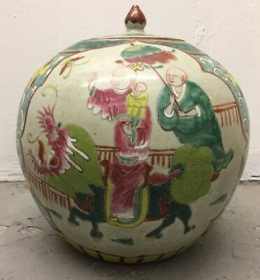 Antique CHINESE GingerJar & Lid Dragon Good Luck Color Mother Child Double Happy