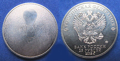 Extremely Rare Official MINT ERROR 2018 FIFA Russian Soviet 25 roubles coin
