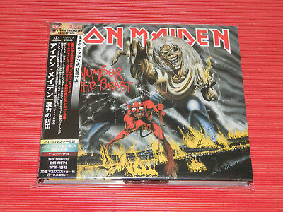 2015 Remaster Iron Maiden The Number Of The Beast Japan Digipak Cd