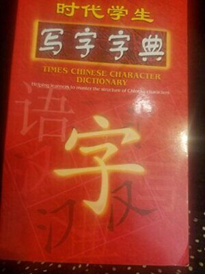Times Chinese Character Dictionary by Unnamed, Unnamed Paperback Book The Cheap