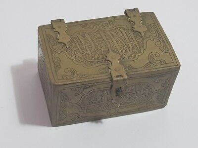 Antique Islamic Brass Trinket Box Copper Arabic