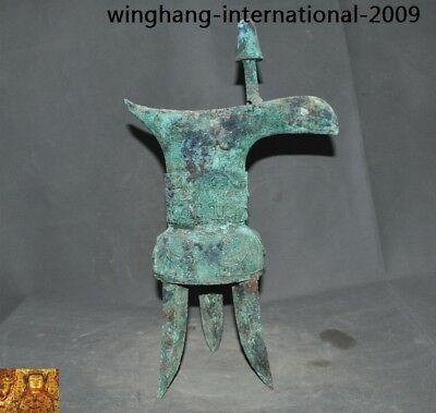 Han Dynasty Bronze Ware animal pattern Wine vessel Wineware goblet wineglass cup