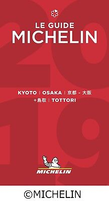 2019 LE GUIDE MICHELIN KYOTO OSAKA TOTTORI Japanese Gourmet Book from Japan