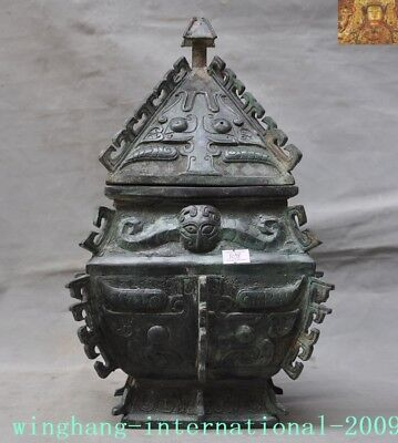 Ancient old Chinese Early Western Zhou Dynasty Bronze Ware pattern zun pot crock