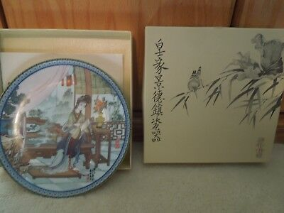 Beauties of the Red Mansion, Collector Plate, Ying-chun, 1987