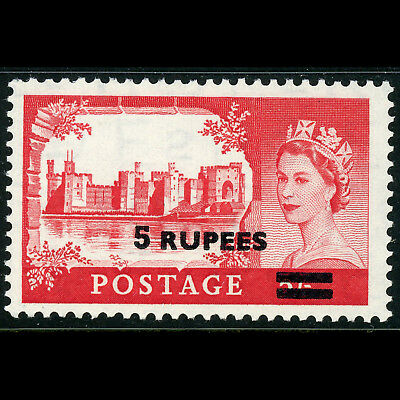 BPAEA MUSCAT 1955-60 5R on 5s. Type II. SG 57b. Mint Never Hinged. (AR778A)
