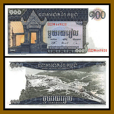 Cambodia 100 Riels, 1963-1972 P-12b Sig# 13 (Not issued) Unc