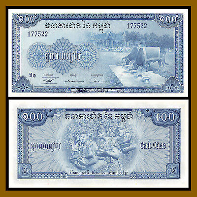 13b UNC from 1972 Features OXEN CAMBODIA 100 Riels P