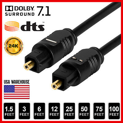 TOSLink Fiber Optical Optic Digital Audio Cable SPDIF Sound Bar Cord Lot