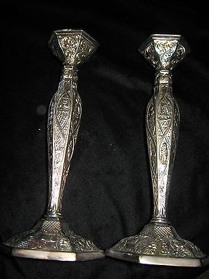 "Antique Silverplate Pair Candlesticks Ornate Dutch Motif Repousse Style 10"" tall"