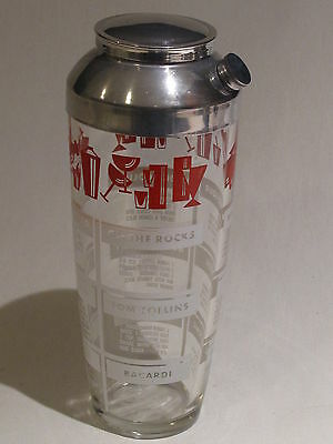 Vintage Mid Century Glass Cocktail Martini Shaker Lid w/ Spout & 12 Recipes