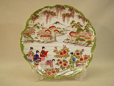 Vintage Asian Geisha Girl Dinner Plate hand painted Japanese Oriental design 10""