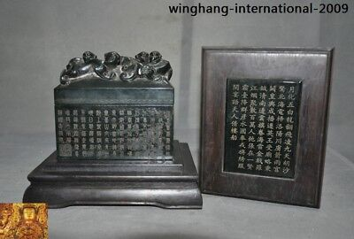 Chinese Xinjiang Hetian jade carved Dragon Seal stamp signet Rosewood box boxes