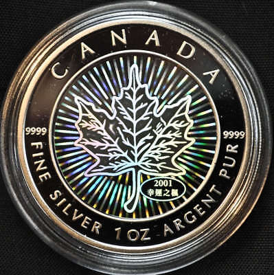 2001 Canada 1 oz .999 Fine Silver Hologram Maple Leaf - Case with Certificate