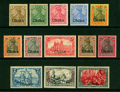 German Colonies - Offices in  CHINA  1901 SURCHARGED set  Scott # 24-36  mint MH