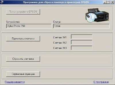 Software Reset stampanti EPSON tamponi Inchiostro Waste ink Pad 1390 5050 etc