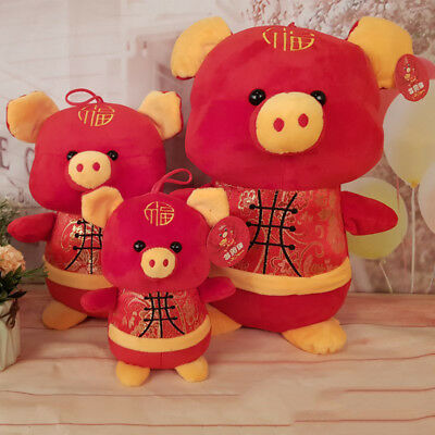 2019 Chinese Zodiac Year of the Pig Mascot Pig Plush Toy Lucky Piggy Doll Gift