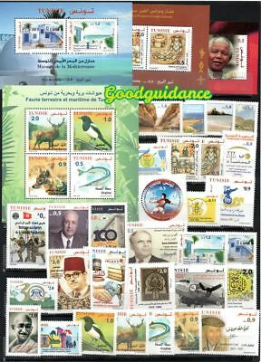 2018- Tunisia- Tunisie- Full year- Année complète-4 Minisheets +30 stamps- MNH**