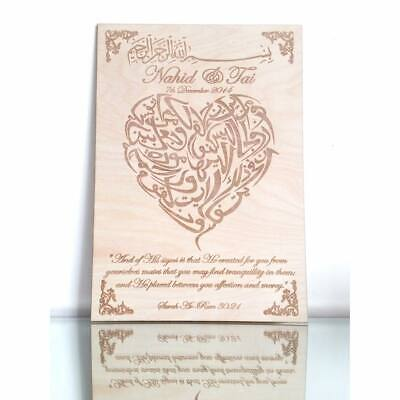 Personalised Wedding Gift *Islamic Canvas In Wood* Handmade Bespoke Calligraphy
