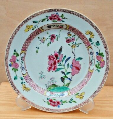 18Th Century Chinese Hand Painted Famille Rose Plate