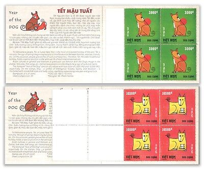 Vietnam 2018 Year of The Dog Stamp Booklet of 8 Values Mint Unhinged MUH