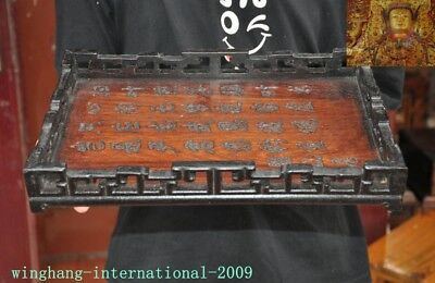 Antiques Chinese Huanghuali wood carved ancient Text Poetry effort Tea set tray